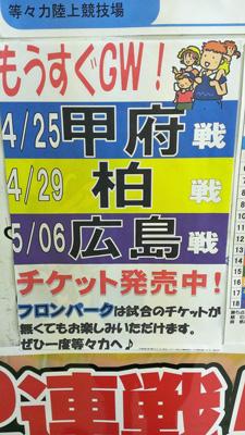 150422_nakahara_2.jpg