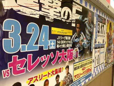 20120314-01.jpg