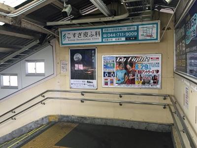 201508_hirama_3.jpg