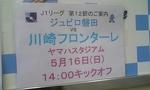 DVC00177.jpg