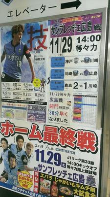1411_nakahara.jpg