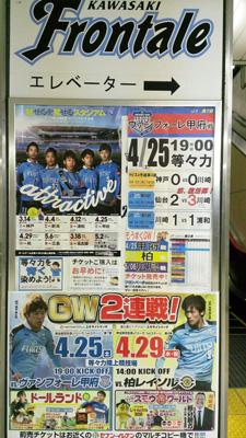 150422_nakahara_1.jpg