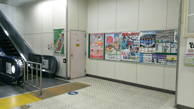 201505_shinjo_1.jpg