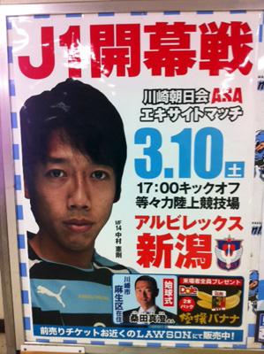 武蔵新城_1.jpg