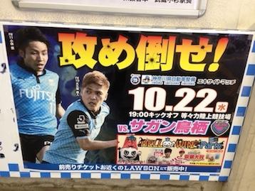 mukaigawara20141019.JPG